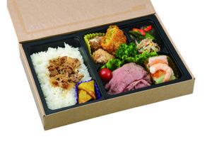 紙BOX/中仕切 黒トレー(多種) 90×60