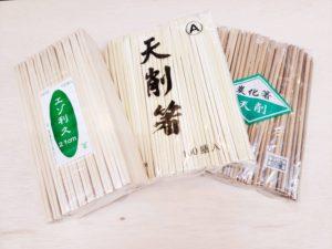 割り箸/完封橋/箸袋